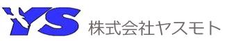 株式会社ヤスモト